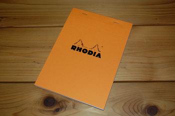 rhodia_01.jpg